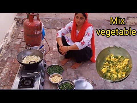 II Mix vegetable