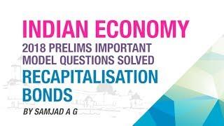 RECAPITALISATION BONDS | PRELIMS IMPORTANT MODEL QUESTION SOLVED | ECONOMY GURU | NEO IAS