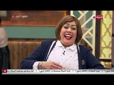 قهوة أشرف - حجاج عبد العظيم عاوز الشيكولاته اللي بتنزل كده 😂