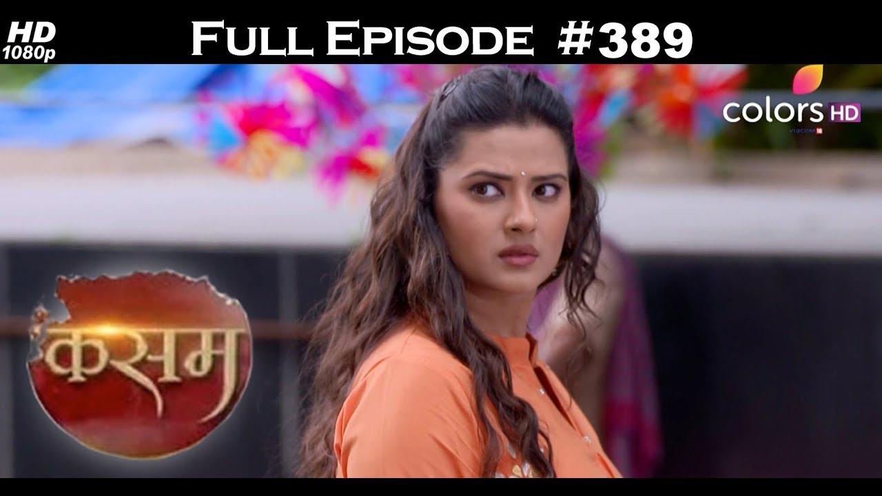 Download Kasam - 11th September 2017 - कसम - Full Episode