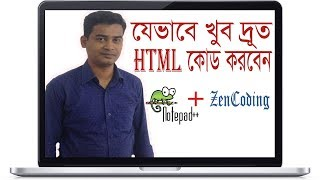 How to use ZenCoding in notepad++ bangla tutorial|Use and Install Zen Coding for notepad++|ZenCoding