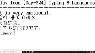 Slay Iron,Day-324,타자,타이핑,Typin…