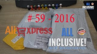 Посылки с Aliexpress # 59 - 2016 Куча часов, лак для ногтей, LED, Чехол iPhone 6+, Люси и котята