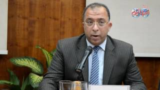 أخبار اليوم   وزير التخطيط في جلسة نقاشية لتنفيذ توصيات