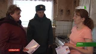 МЧС провело профилактический рейд по многодетным семьям 7 12 18