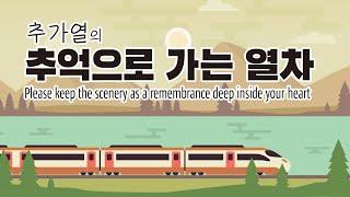추가열TV [G.Y.CHOO]  제 89회 게릴라 방송…