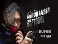 Ugrobaader Guptoboi (Official Video)   Notun Niyom   Rupam Islam   Bengali Music Video 2017