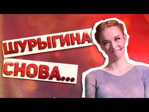 Сколько лет Сергею Семёнову Страница ВКонтакте