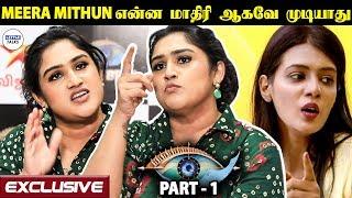 Bigg Boss 3 | யாரு யாரை Love பண்றாங்கன்னே புரியல - Vanitha On UNSEEN | LittleTalks