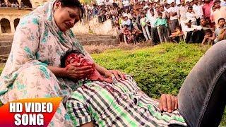 Ego Dil Kael Hamaar | Maai Ke Biruwa | NEW MOVIE SONG 2018 | HD VIDEO