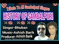 History of sambalpuri (Bhuban) Tribute to all sambalpuri singer mp3 song (CR) Mp3