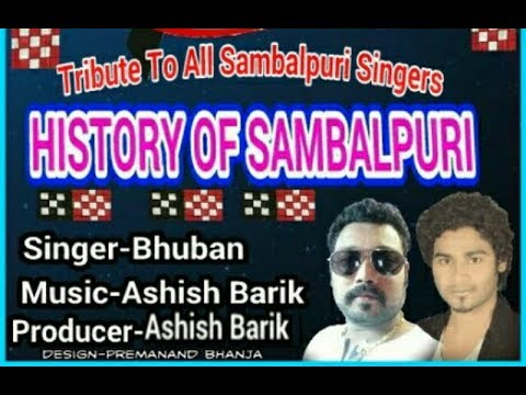 History of sambalpuri (Bhuban) Tribute to all sambalpuri singer mp3 song (CR)