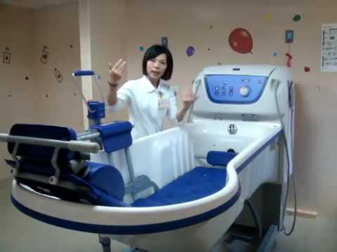 中榮埔里分院1050714護理師示範自動洗澡機 - YouTube