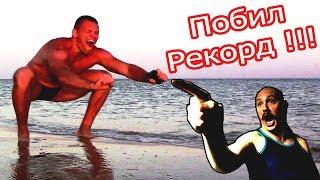 РЕКОРД МИРА В ПРИСЕДАНИИ ПО БРОНСОНУ!!!