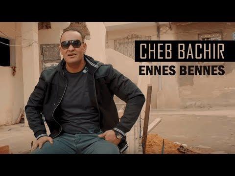 Cheb Bachir ft. Yassine - Ennes Bennes (Clip Officiel)