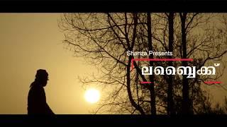 Orupadu Orupadu Moham Unden Rabbe Labbaik Malayalam Devotional Album 2018.mp3