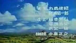 Sandybell Ending: Japanese 白い水仙.