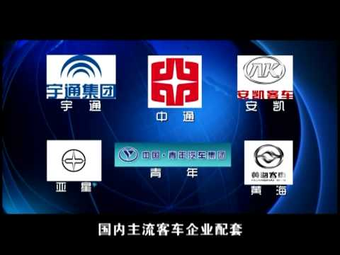 CSR Hunan CSR Times Electric Vehicie CO.,LTD