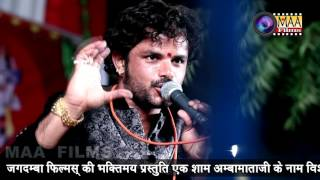 Lehrudas Vaishnav   NEW Rajasthani Song 2017   माँ फिल्मस(आना)8390040083   Marwadi Live Bhajan