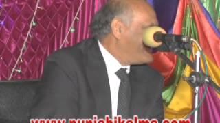 Anwar Masood - Mera Ki Kasoor ਮੇਰਾ ਕੀ ਕਸੂਰ ? Funny Poetry