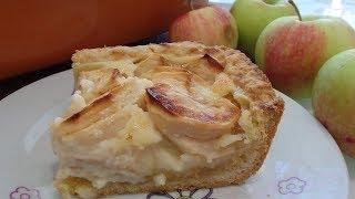 Цветаевский яблочный пирог. Простой и необыкновенно вкусный.