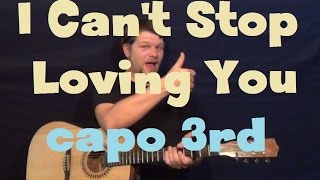 I Can't Stop Loving You (Ray Charles) Easy Guitar Lesson How to Play Tutorial Capo 3rd