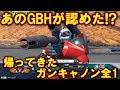 【エクバ2】やればできる男!カイ・シデン!【EXVS2】【ガンキャノン】