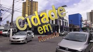 Cidade em Revista - Fontes de Pouso Alegre - Julho/2017