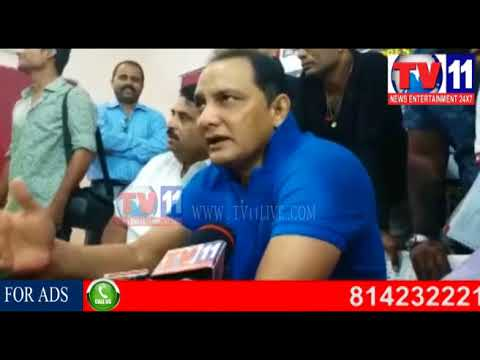 PRESS MEET OF AZHARUDDIN, INDIAN CRICKETER AT PRESS CLUB  HYDERABAD TV11 NEWS 19TH AUG 2017