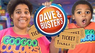 Dave And Busters Game Challenge! Zz Kids Eat Food N Play Games