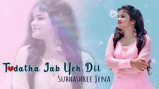 Toda Tha Jab  Yeh Dil || Subhashree Jena || Official Lyrical Video || Audio Release