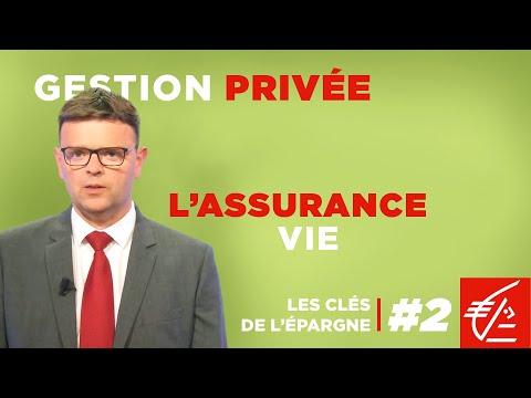 Websérie Les clés de l'épargne #2 : L'assurance vie, placement préféré des Français