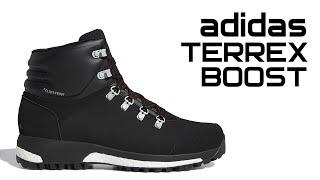 Зимние Adidas BOOST Terrex Pathmaker CP  G26455