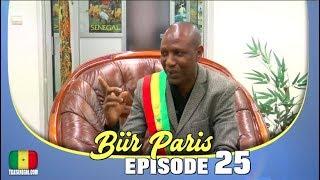 Doudou ak Fatou Biir Paris Episode 25