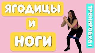 Бесплатный марафон похудения худеем вместе Тренировка 1 ягодицы ноги