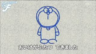 Download Mp3 Ost.ending Doraemon - Let's Draw Doraemon