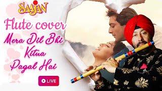 mera-dil-bhi-kitna-pagal-hai-saajan-film-ballu-flute