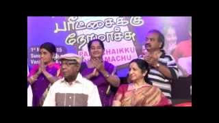 Y Gee Mahendra's Paritchaikku Neramachu Stage Drama 51st Show at Vani Mahal Video