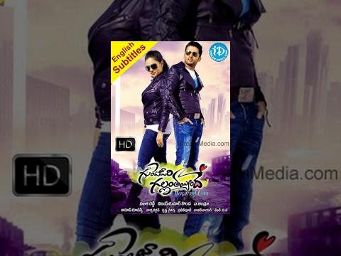 Gunde Jaari Gallanthayyinde (2013) || Telugu Full Movie || Nitin - Nithya Menon || 1080p