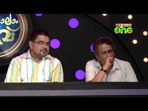 Hameed Shervani recites 'Und sakhi' in Pathinalam Ravu - pathinalam ravu (39-1)