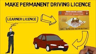 Permanent Driving Licence online (DL) - 2018 | पक्का ड्राइविंग लाइसेंस ऑनलाइन | Driving License Test