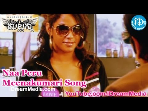 Naa Peru Meenakumari Song - Mallanna Movie Songs - Vikram - Shriya - Brahmanandam