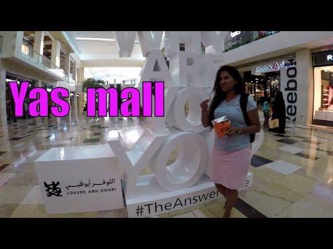 Yas Mall l| Visit biggest Shopping Mall in Abu Dhabi, UAE ll Vlog-32। সত্যিই অনেক সুন্দর।