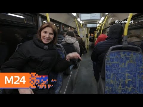 """""""Специальный репортаж"""": ночные автобусные маршруты Москвы - Москва 24"""
