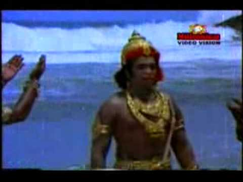 bhaktha hanuman malayalam movie song