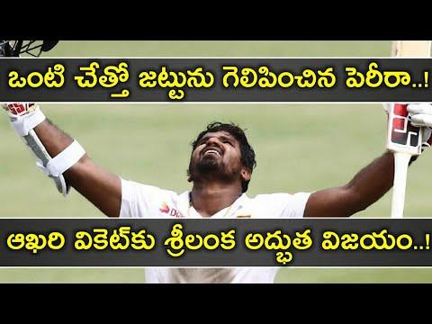South Africa vs Sri Lanka, 1st Test: Kusal Perera Takes Sri lanka to Sensational Win in Durban Test
