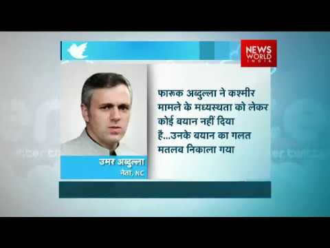 Omar Abdullah Defends Father Farooq Abdullah's Kashmir Statement