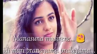 Varsham munduga song lyrics