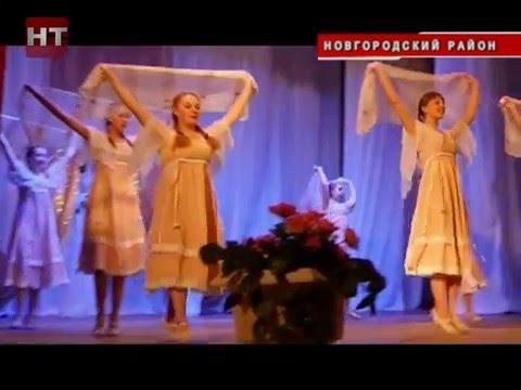 В деревне Борки Новгородского района состоялся конкурс Молодожены 2015