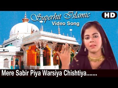 Mere Sabir Piya Warsiya Chishtiya | New Islamic Video Song's | HD | Sun Sabir Sun | Anuja